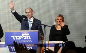 Binyamin and Sara Netanyahu